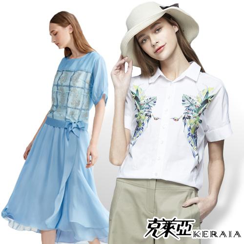 【KERAIA 克萊亞】水彩印花鑽飾短襯衫