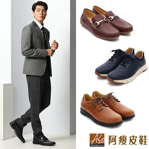 A.S.O 男士休閒鞋/涼拖鞋/皮鞋