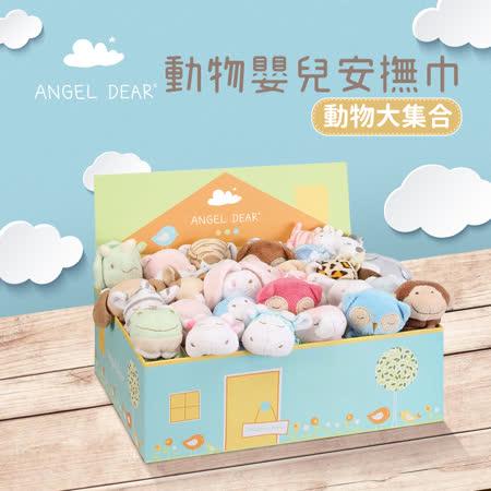 Angel Dear<br/>動物嬰兒安撫巾3件組