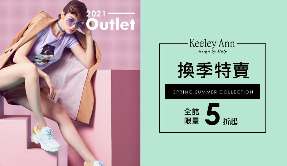 Keeley Ann↘新品換季5折起