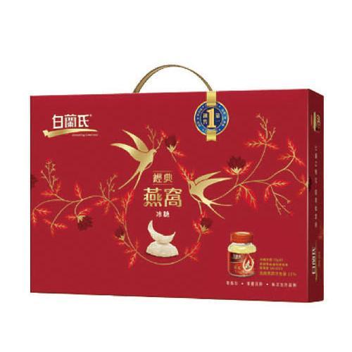 白蘭氏冰糖燕窩禮盒70g x6瓶