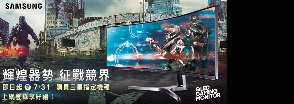 三星螢幕貴雖貴 但他的量子螢幕不簡單 看過你就知道