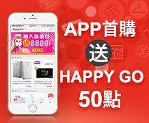 app首購送hg50點