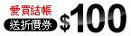 https://shopping.friday.tw/1/699.html