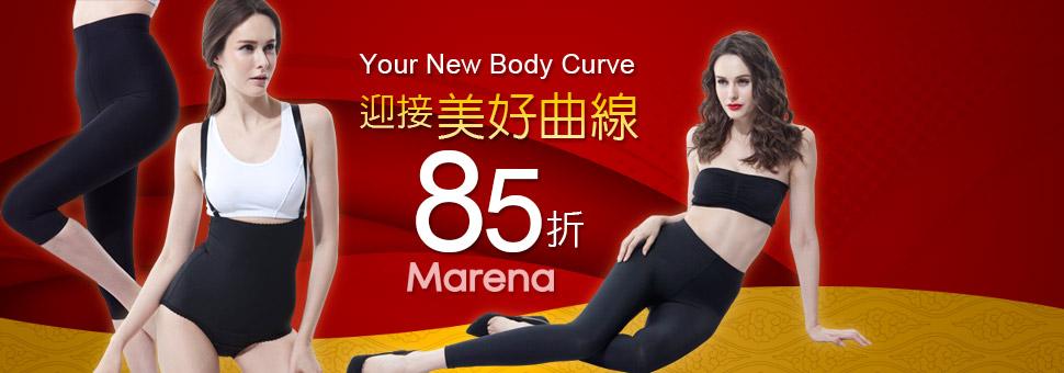 美國原裝MARENA醫美塑身衣85折