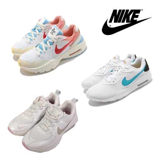 NIKE AIR MAX男女鞋