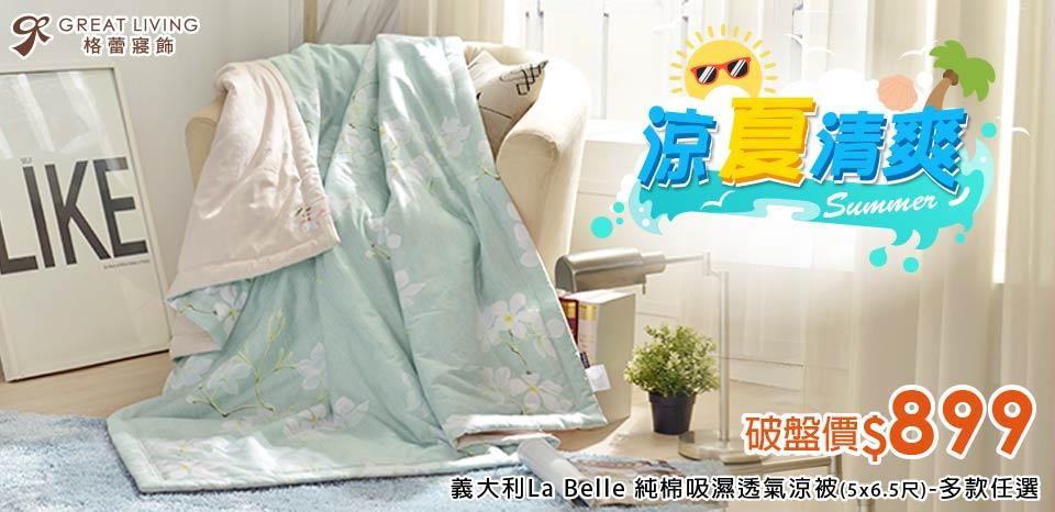 http://shopping.friday.tw/4/440/2/311757/335610.html