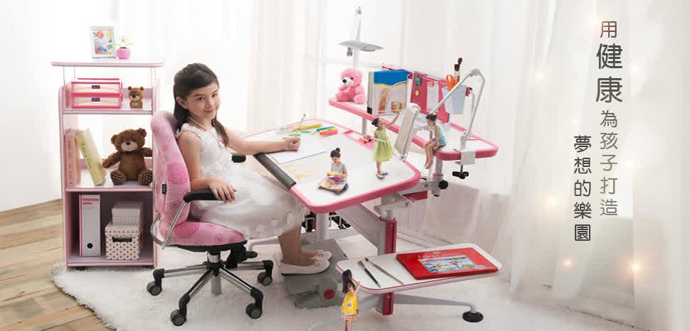 KID兒童成長書桌