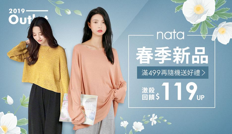 CR│nata韓系女裝↘$66up