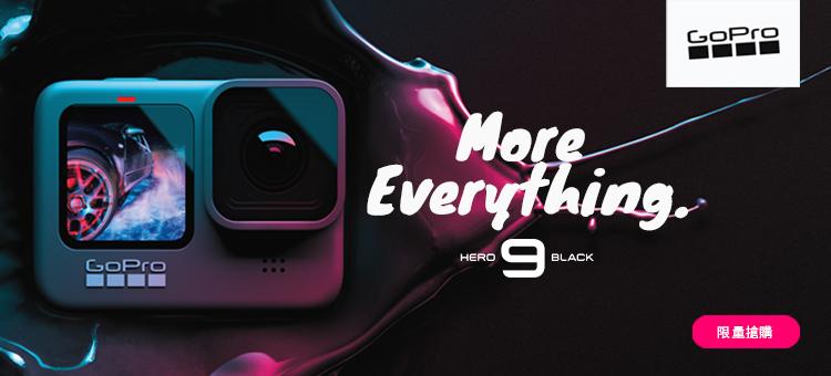 HERO9新上市