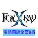 FOXXRAY 電競周邊8折
