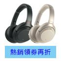 耳機│藍牙喇叭