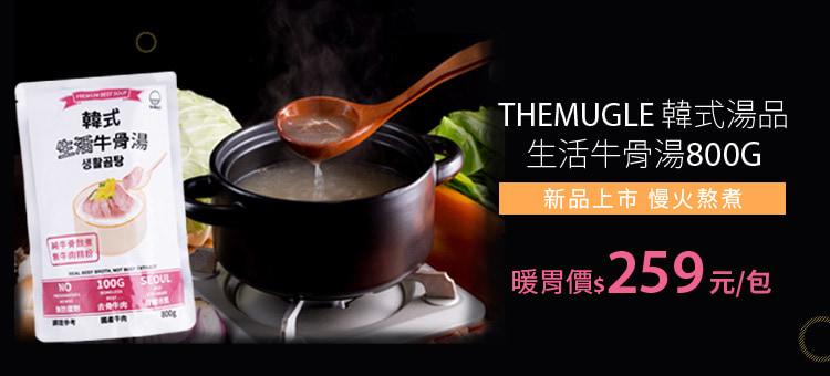 韓式牛骨湯