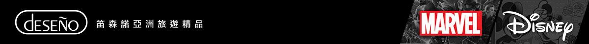 Deseno