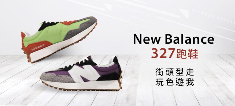 NB 327現折