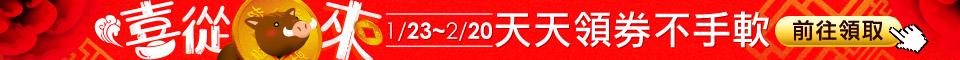 0123現領現折