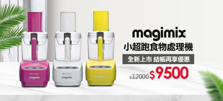 Apple x JBL