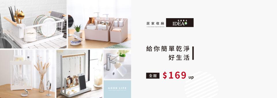 IDEA169起