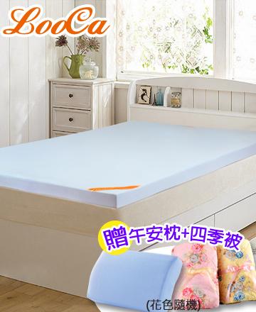 LooCa<br/>吸濕排汗5cm單人記憶床墊
