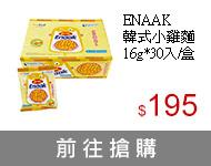 ENAAK韓式小雞麵16g*30入/盒