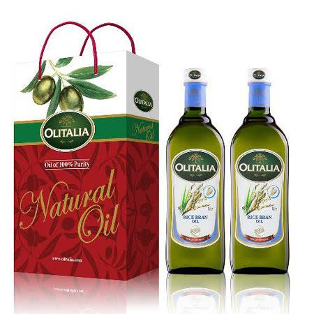 Olitalia奧利塔玄米油禮盒組(1000mlx2瓶)