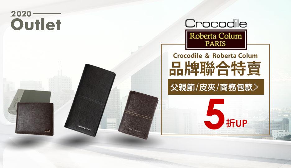 Crocodile x Rberta男用真皮件↘5折up
