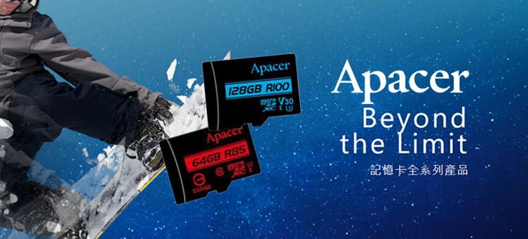 Apacer 宇瞻記憶卡