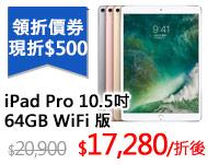2018新款 Apple MacBook Air 13吋 1.6GHz/8G/128G 筆記型電腦 MRE82TA,MREE2TA,MREA2TA