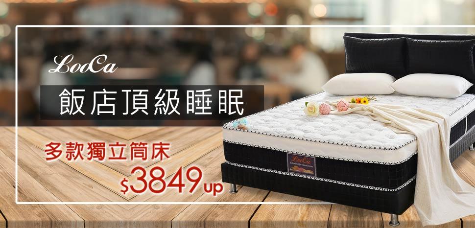 https://shopping.friday.tw/4/574/2/316622/316623.html
