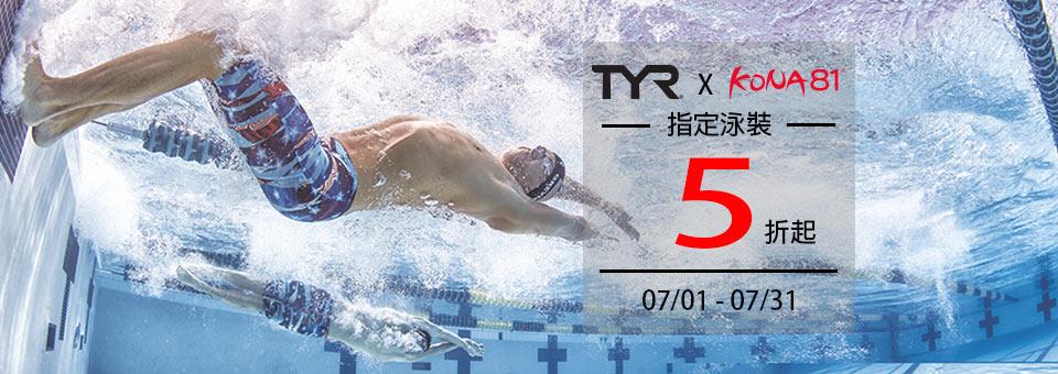 TYR x Kona81泳裝5折起