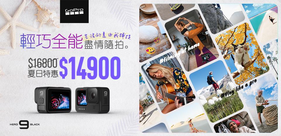 GoPro14900