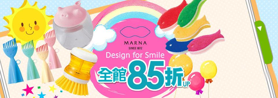 ★日本微笑設計↘85折up