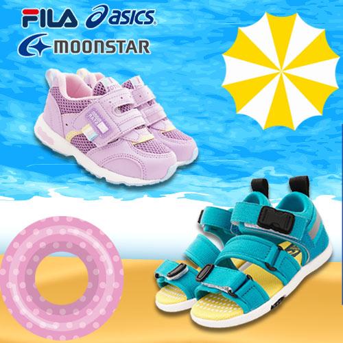 日本月星童鞋聯合特賣