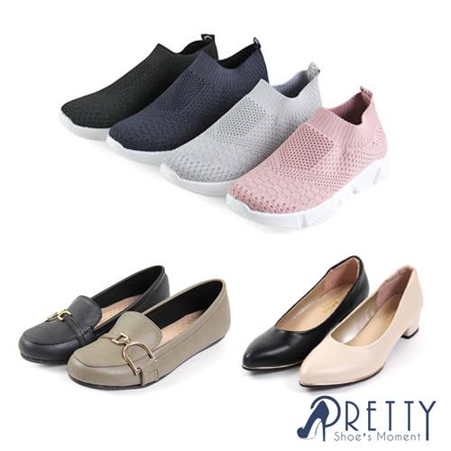 【Pretty】時尚人氣鞋款