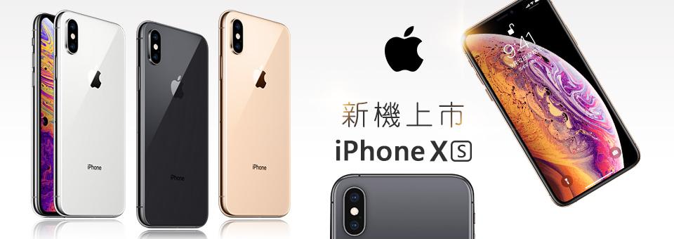 蘋果2018新機