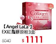 Angel LaLa↘$1111