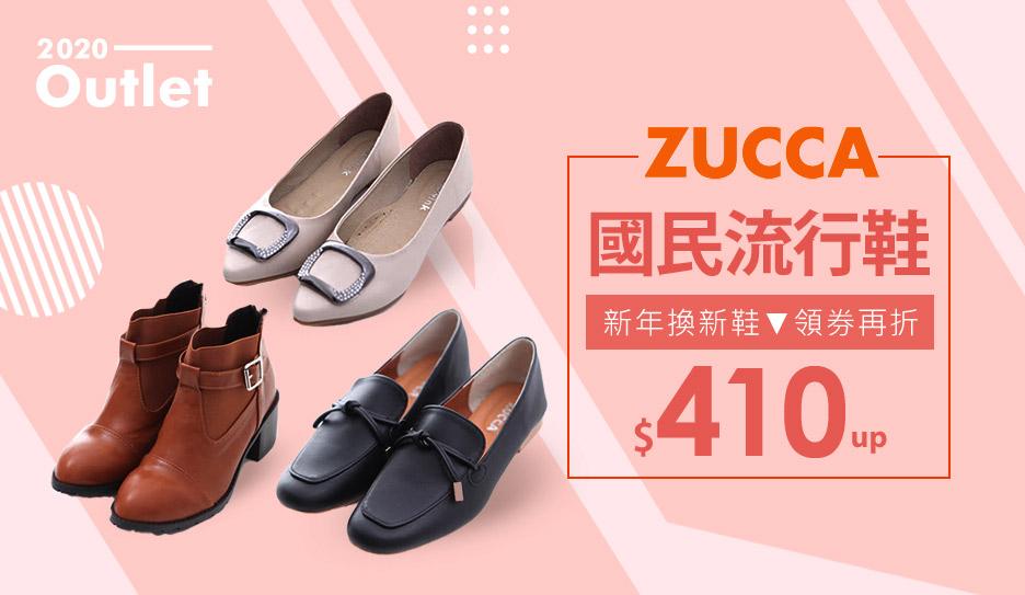 ZUCCA流行鞋↘破盤$410up