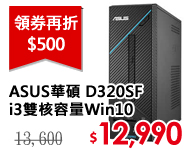 ASUS棒