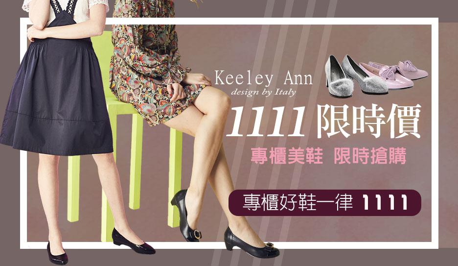 Keeley Ann↘均價$1111