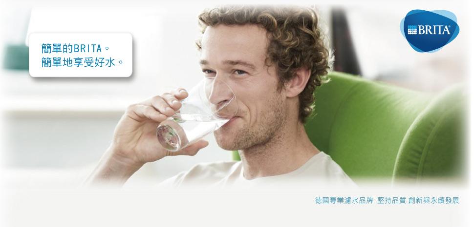 簡單享受清新好水