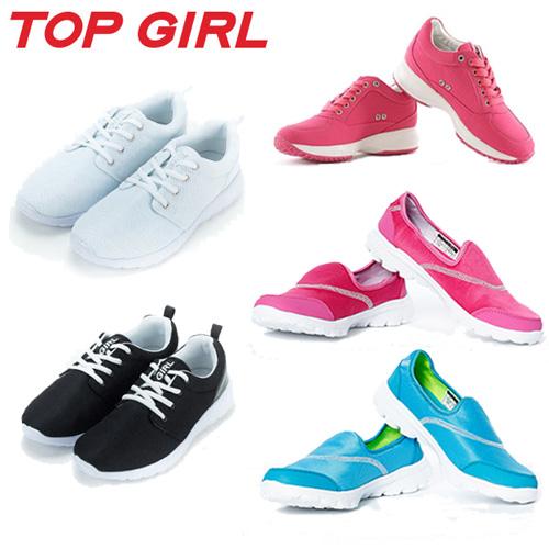 【TOP GIRL】熱銷運動鞋