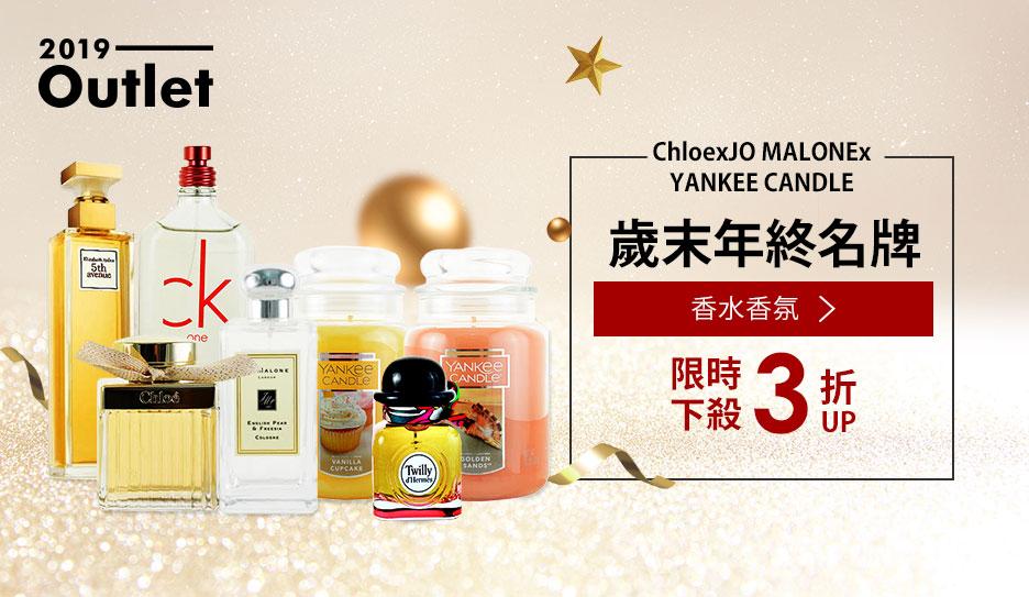 CholexJO MALONE香水香氛↘3折up
