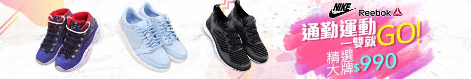 NIKE運動鞋$990