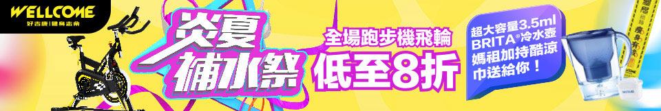 周四運動EDM