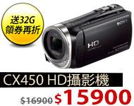 高畫質攝影機