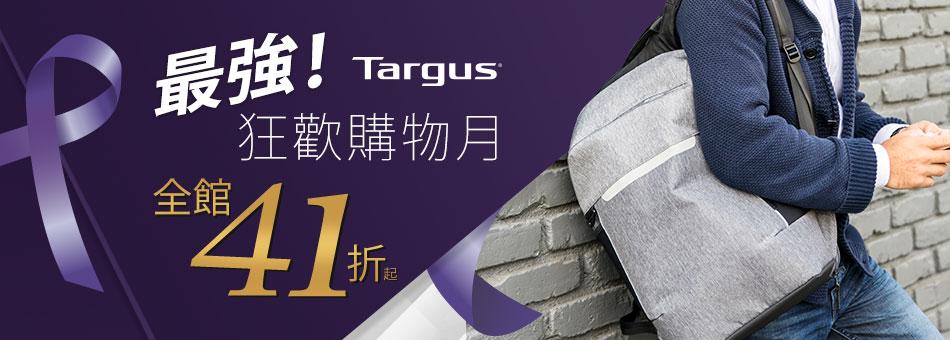 Targus專業筆電包★客官不要再猶豫了 筆電包也有雙11特價阿!!!!!