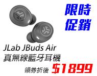 JLab JBuds Air