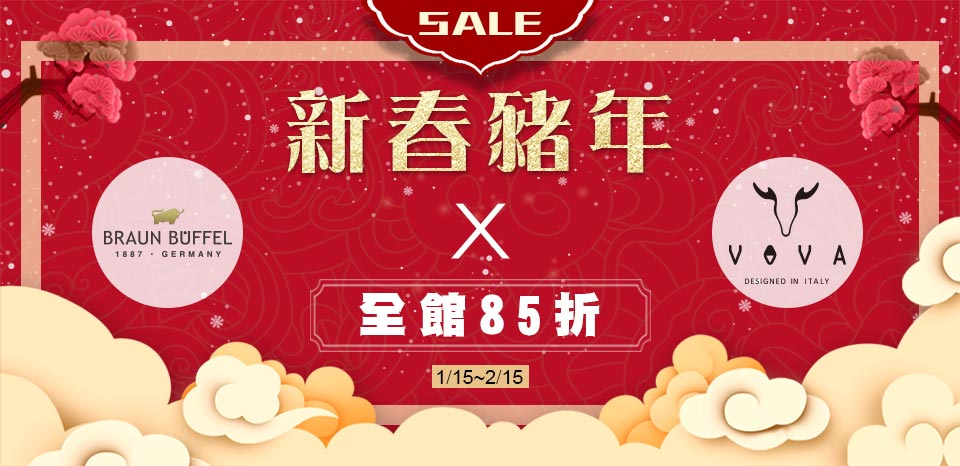 小金牛&VOVA_0115-0216
