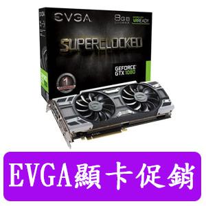 EVGA顯卡促銷