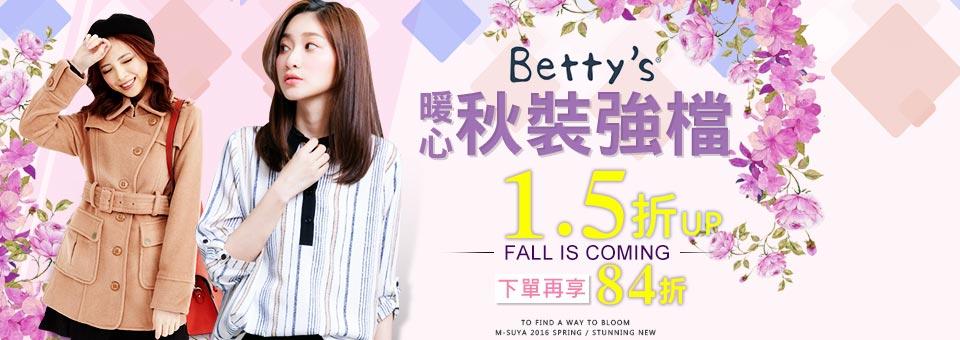betty's秋裝1.5折起